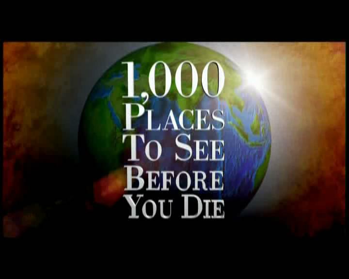 1000 мест, которые стоит посетить. Бразилия