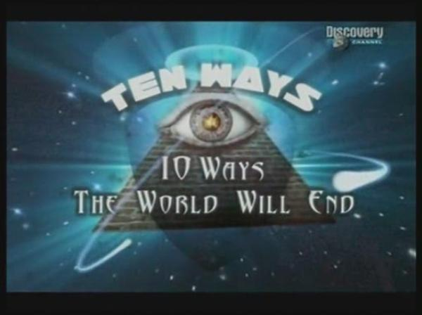 10 возможных концов света