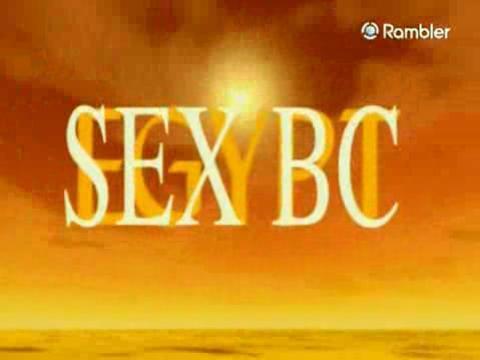 Секс до нашей эры. Египет