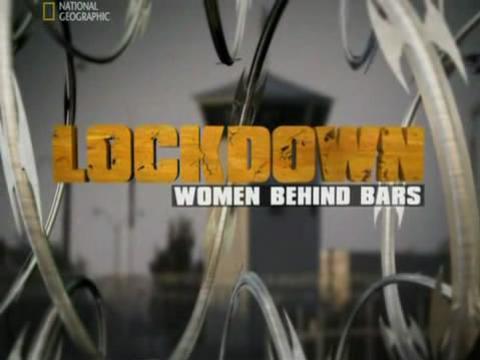 Особо Строгий Режим — Женская Тюрьма